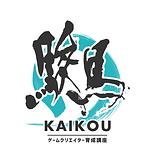 駿馬_KAIKOU.png