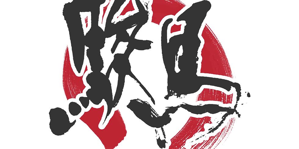 第11回 駿馬とねっこKAGAWA 4th