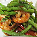 Spicy String Beans