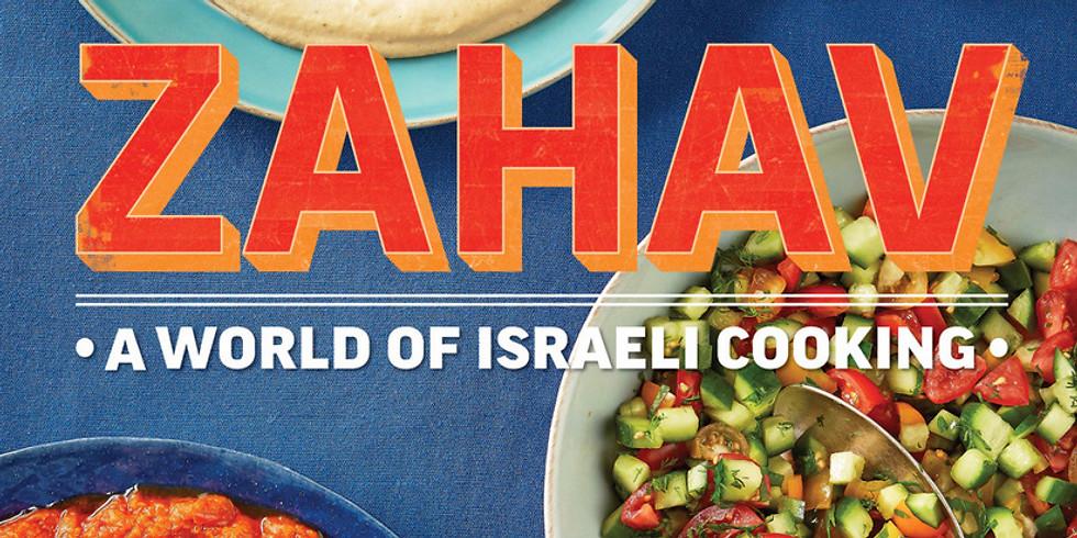 Israeli Cooking - Zahav
