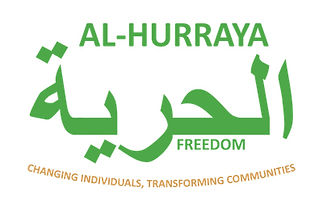 Al-Hurraya Logo. Changing Individuals, Transforming Communities