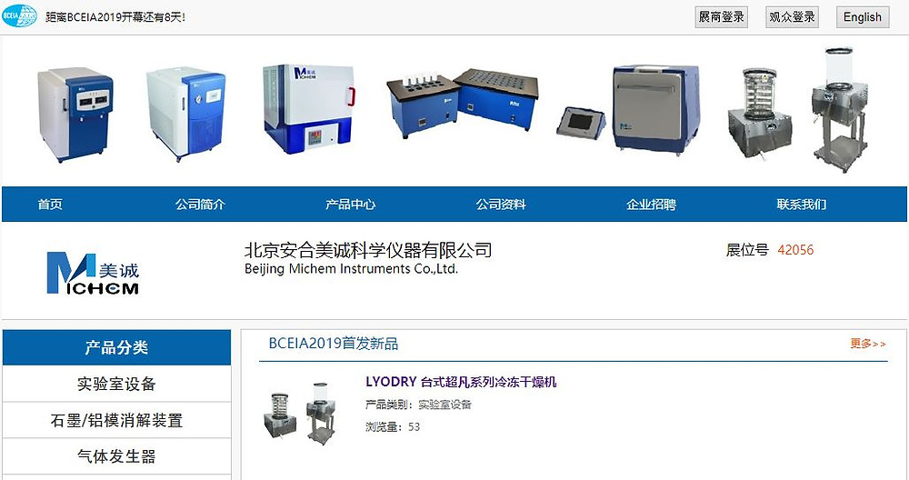 BEIJING MICHEM INSTRUMENTS CO LTD WILL BE INTRODUCING THE LATEST LYODRY BENCHTOP PRO FREEZE DRYER AT BCEIA 2019