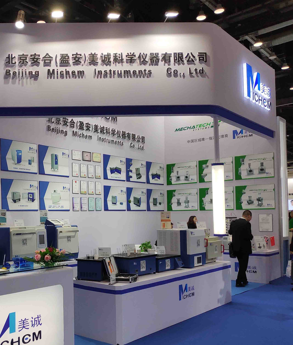 LyoDry Benchtop Pro on show in China