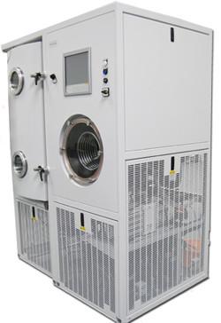 Single Chamber Vacuum Dryer