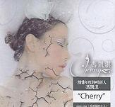 CD專輯 Cherry.jpg