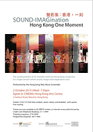 SOUND-IMAGination HK One Moment poster.p