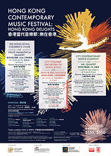 HKCMF 2018 poster.jpg
