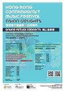 HKCMF 2020 poster.jpg