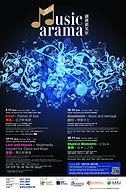 MUSICARAMA 2014 poster.jpg