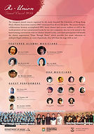 Re·Union_Annual_Concert_2015_poster.jpg