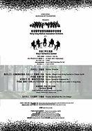 香港醫學會管弦樂團春季音樂會 poster.jpg
