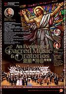 An Evening of Sacred Music & Oratorios p