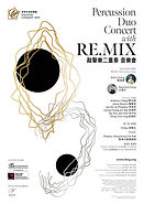 Percussion Duo Concert with RE.MIX.jpg