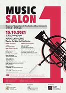 Music Salon I.jpg