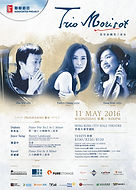 LE FRENCH MAY 2016-Trio Morisot poster_e