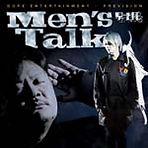 Men's Talk 男士托.jpg