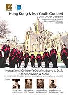 Hong Kong & Irish Youth Concert poster.J