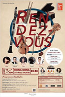 LE FRENCH MAY 2019-RENDEZVOUS poster.JPG