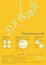 MUSICARAMA 2016 poster.jpg