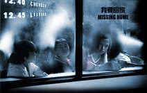 Missing Home.jpg