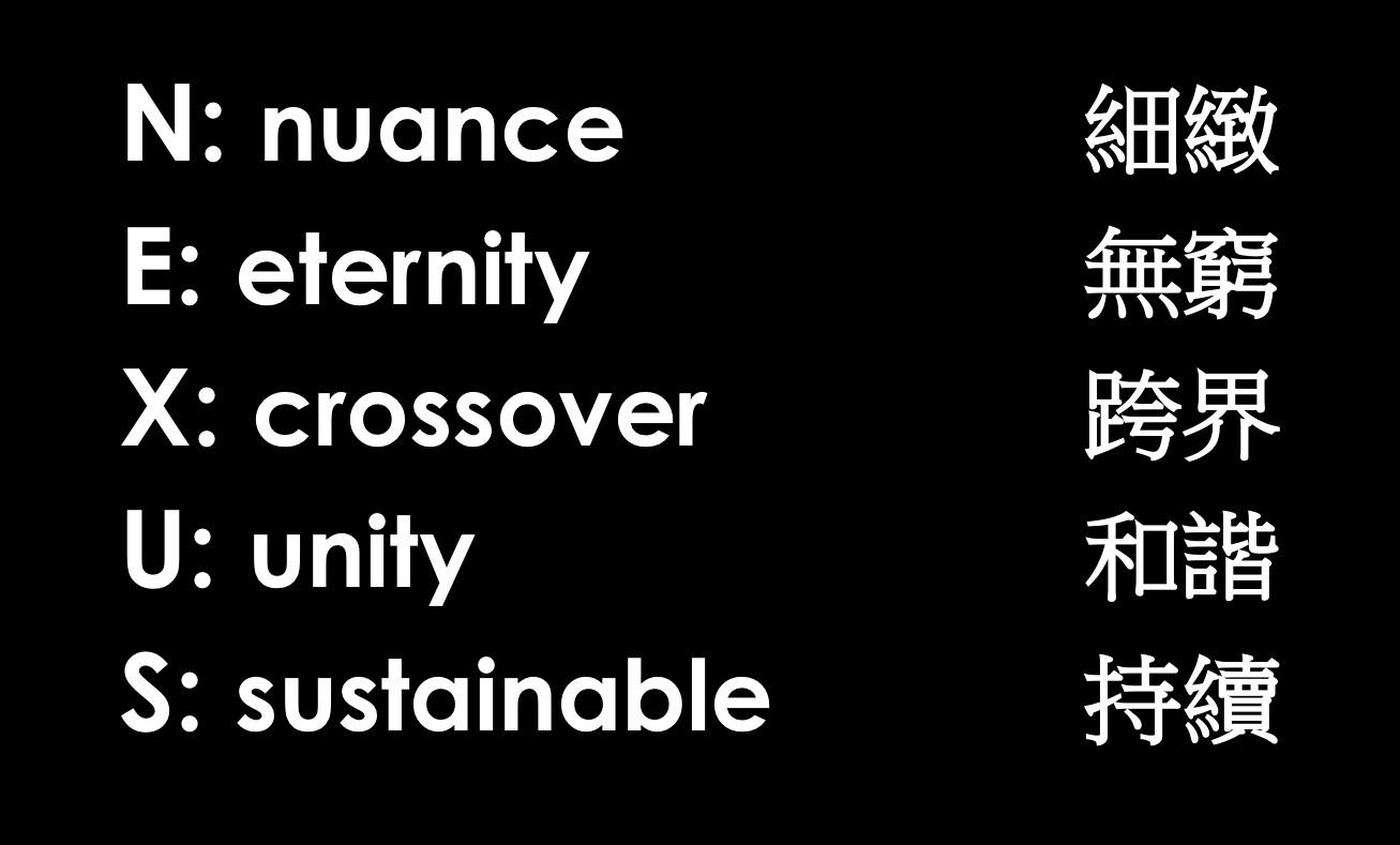 NEXUS motto.jpg