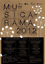 MUSICARAMA 2012 poster.jpg