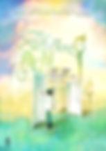 Musical 奇幻屋 poster.JPG