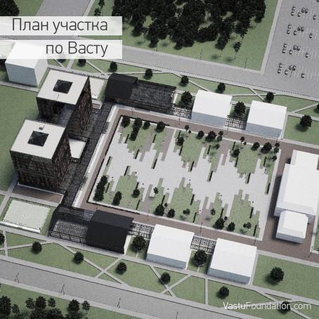 План участка по Васту