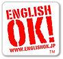 Logo_EnglishOK-M.jpg