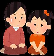 shinpai_haha_woman_kid.png
