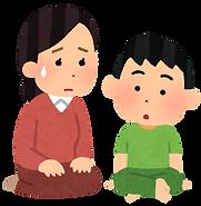 shinpai_haha_man_kid.png