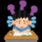 study_wakaranai_boy.png