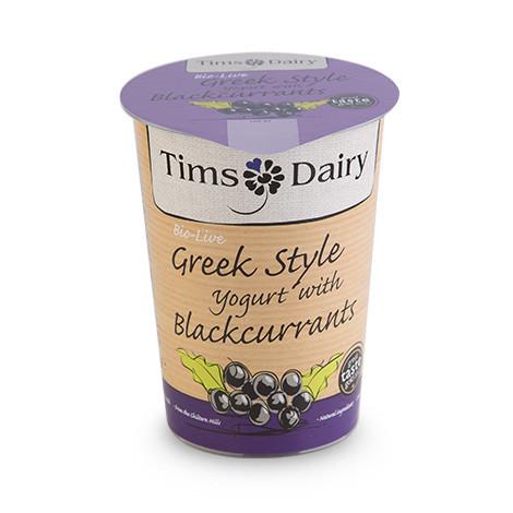 Greek-Style-Blackcurrants-450g-4314.jpg