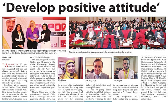 Bahrain-Empowerment-Press-coverage.jpg