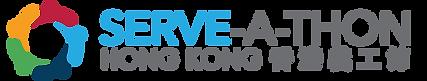 Serve-a-thon Logo (1).png