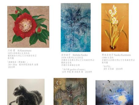 ONE ART TAIPEI 2020
