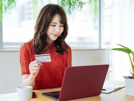 区議会の論点:マイナンバーカード申請激増をどう乗り切るか