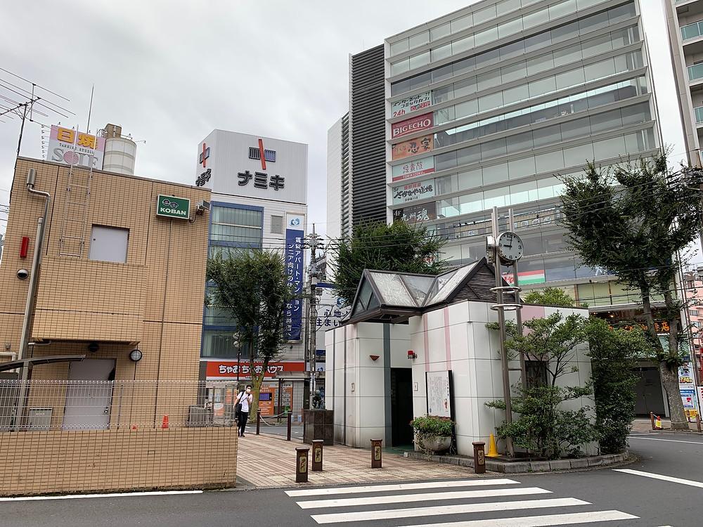 成増駅南口公衆便所