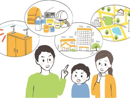 区議会の論点:災害発生時、避難所にあったら助かる備蓄品は何でしょう?