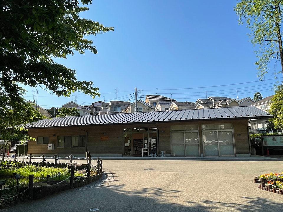 赤塚植物園 新しい管理棟