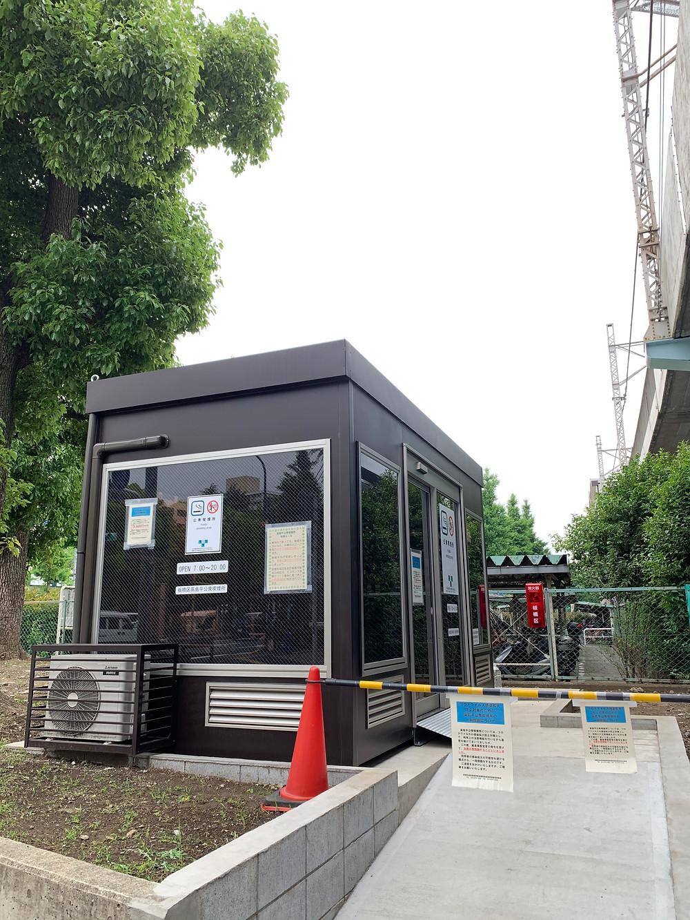 新型コロナウイルス感染症防止のため、閉鎖中の高島平公衆喫煙所