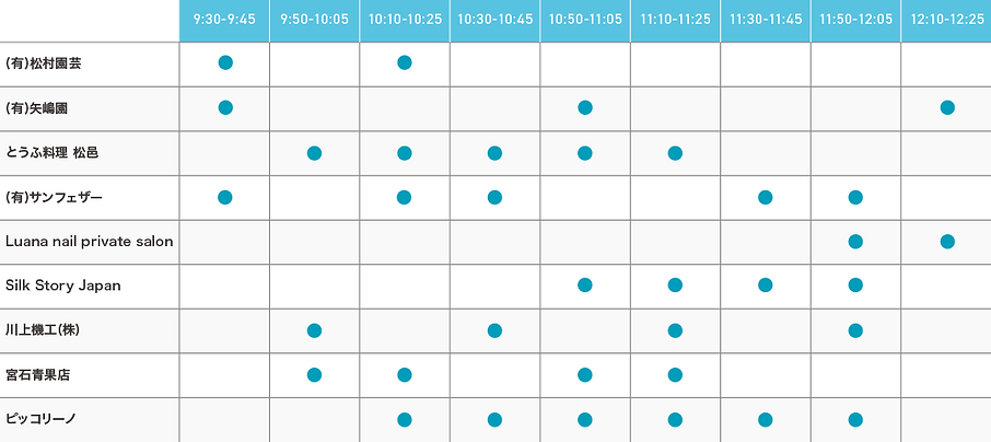 timetable4.png