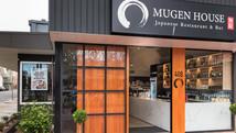 Mugen House