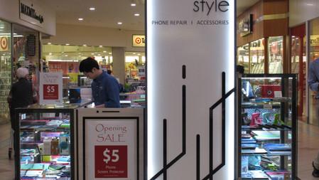 Phone Style Kiosk