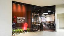 Eastern Garden