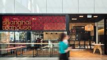Shanghai Teahouse Burnside