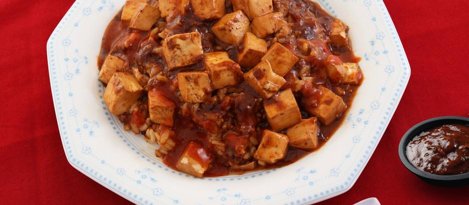 [Flavor Friday] Doubanjiang (Chinese Chili Paste-豆瓣醬)