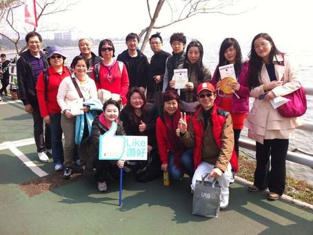 2012 New Territories Walk for Millions
