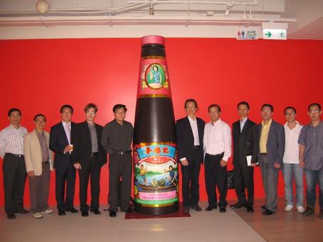 28 October 2011 - Visiting Lee Kam Kee