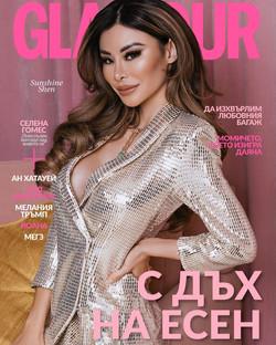 Sunshine Shen For Glamour Bulgaria